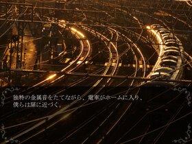 夕暮れ電車 Game Screen Shot2