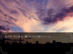 夕暮れ電車 Game Screen Shot4
