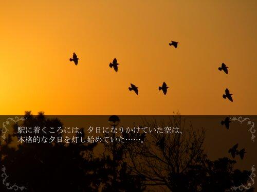 夕暮れ電車 Game Screen Shot5