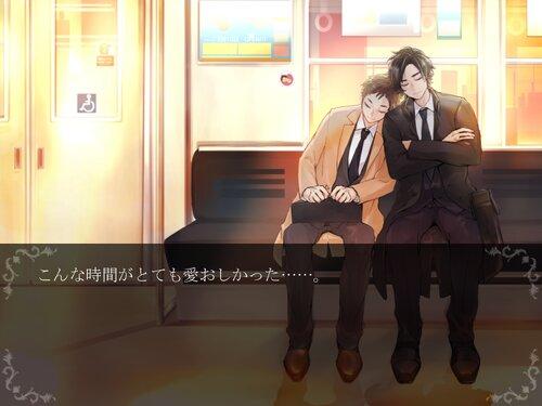 夕暮れ電車 Game Screen Shots