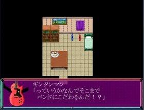 ばんどえいど Game Screen Shot2