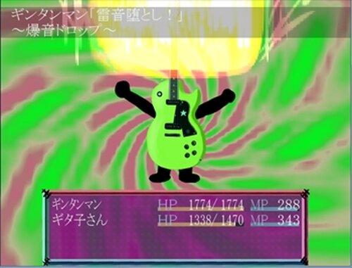 ばんどえいど Game Screen Shot3