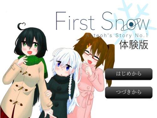 FirstSnow体験版 Game Screen Shot1
