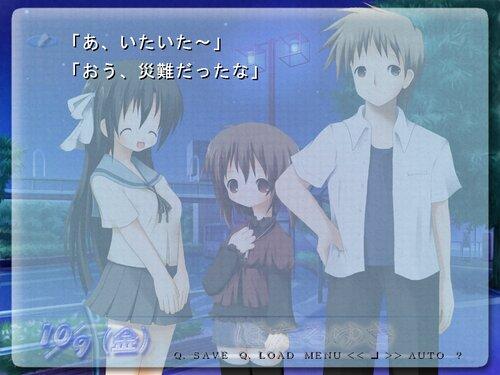 ほたるゆき -SnowSky Edition- Game Screen Shot4