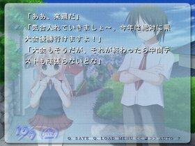 ほたるゆき -SnowSky Edition- Game Screen Shot5