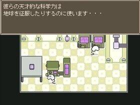 (修正版)タオルケットをもう一度3 Game Screen Shot3