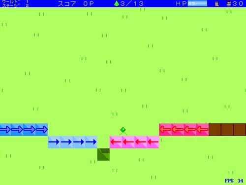 ケロッパの冒険1 サンタと決死の戦い Game Screen Shot1