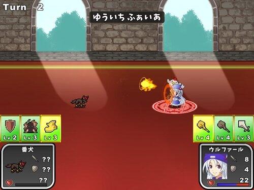 ウルファールド Game Screen Shot1