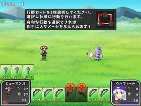 ウルファールド Game Screen Shot2