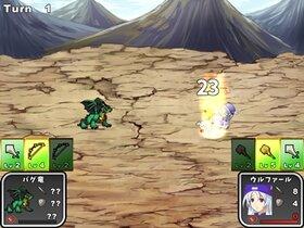 ウルファールド Game Screen Shot3