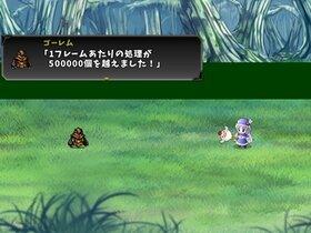 ウルファールド Game Screen Shot4