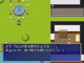 POSSESSION-迷宮物語- Game Screen Shot2