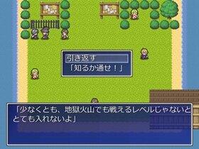 POSSESSION-迷宮物語- Game Screen Shot4