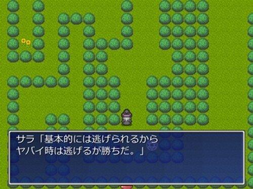 POSSESSION-迷宮物語- Game Screen Shot5