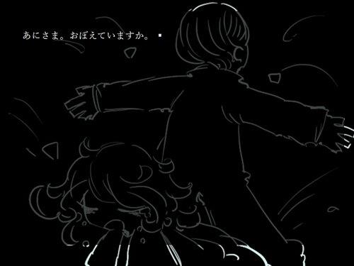 たおやめサーペン Game Screen Shot
