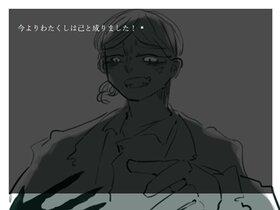 たおやめサーペン Game Screen Shot5
