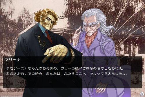 ワーニャ伯父さん(ブラウザ版) Game Screen Shot1