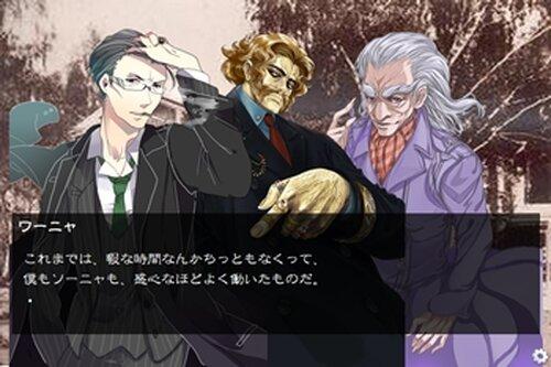 ワーニャ伯父さん(ブラウザ版) Game Screen Shot2