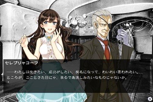 ワーニャ伯父さん(ブラウザ版) Game Screen Shot5