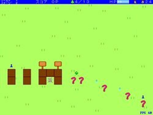 ケロッパの冒険1 サンタと決死の戦い Game Screen Shots