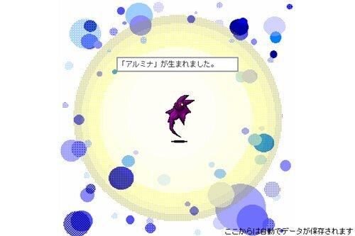 モンスターテイマー★★★ Game Screen Shot1