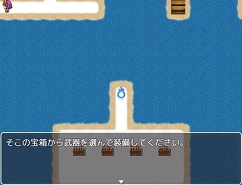 最低のクソゲー15 Game Screen Shot4