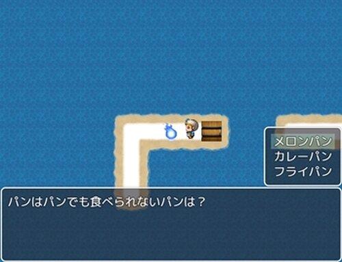 最低のクソゲー15 Game Screen Shots