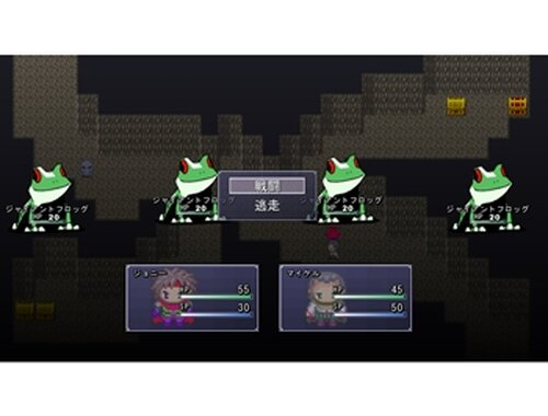 ハコニワクエスト Game Screen Shots
