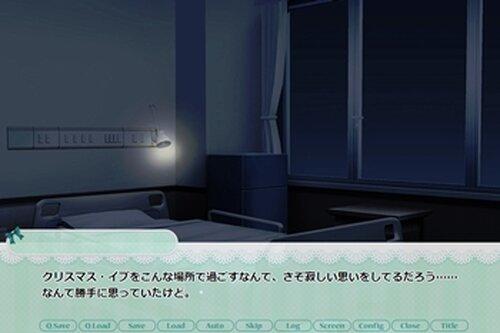 モカブレンドをブラックで。 Game Screen Shot4