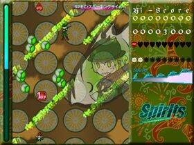 SpirIts Vino 2.00 Game Screen Shot4