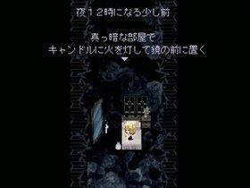 鏡ノ悪魔 ver.1.03 Game Screen Shot2