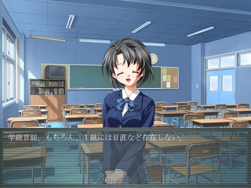 学級日誌 Game Screen Shot1