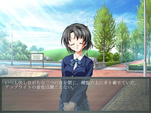 学級日誌 Game Screen Shot2