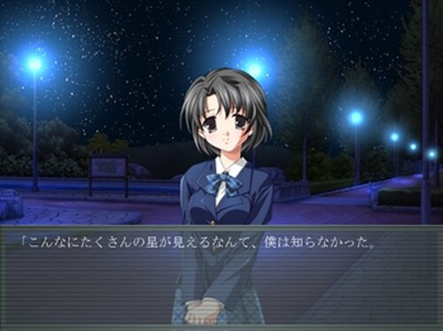 学級日誌 Game Screen Shots