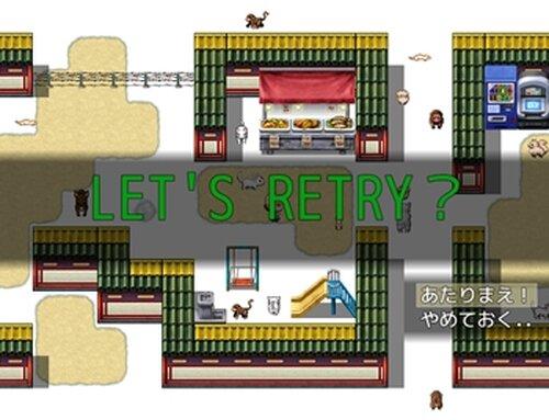 ココロのアトリエ♥AfterStory Game Screen Shot5