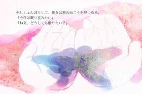 にんじんとアネモネ Game Screen Shot3