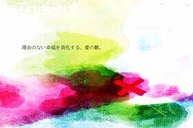 にんじんとアネモネ Game Screen Shot5