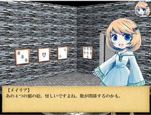 Santa Clothes(サンタ・クローズ) Game Screen Shot
