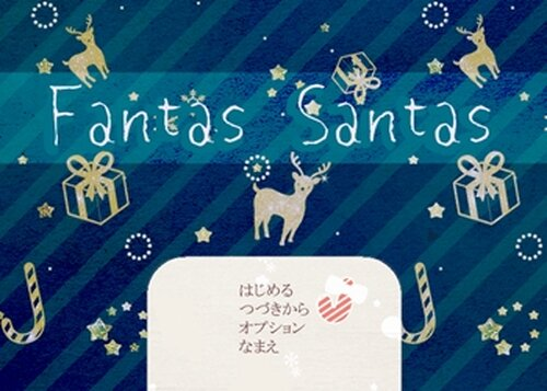 Fantas Santas Game Screen Shot2