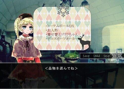 Fantas Santas Game Screen Shot5