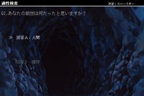 モンスターテイマー★★★ Game Screen Shots
