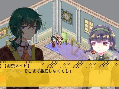 羽虫メイドは死にやすい Game Screen Shot1