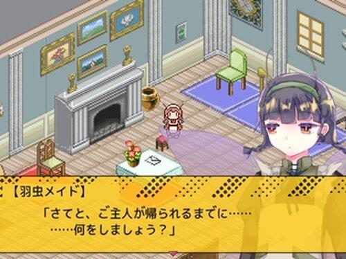 羽虫メイドは死にやすい Game Screen Shot2
