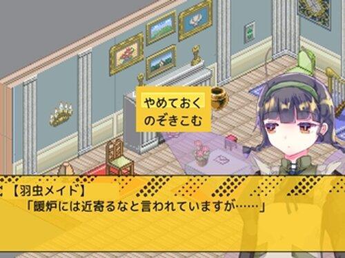羽虫メイドは死にやすい Game Screen Shot3