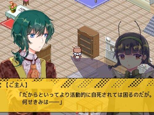 羽虫メイドは死にやすい Game Screen Shot4