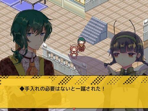 羽虫メイドは死にやすい Game Screen Shot5