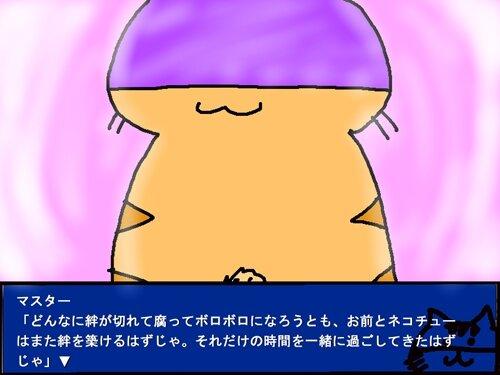 バッドキャットシティ~ファイナル~ Game Screen Shot1