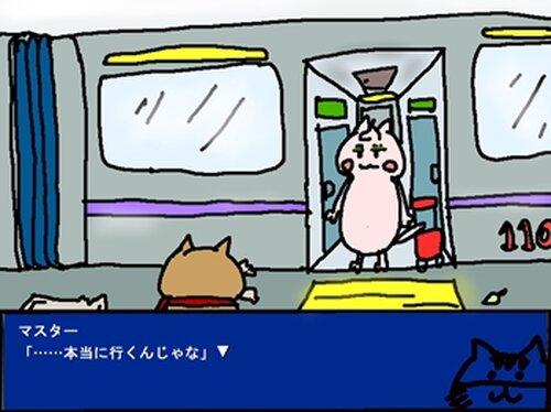 バッドキャットシティ~ファイナル~ Game Screen Shot2