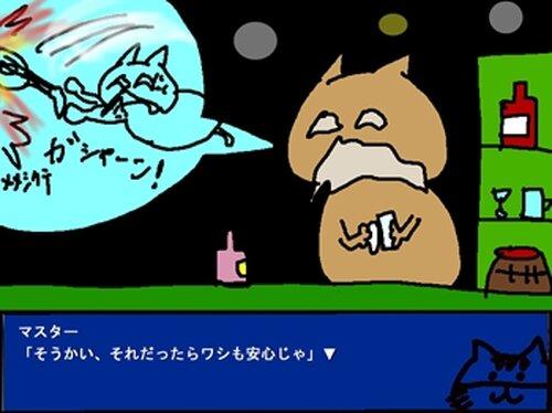 バッドキャットシティ~ファイナル~ Game Screen Shot3