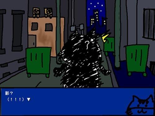 バッドキャットシティ~ファイナル~ Game Screen Shot5